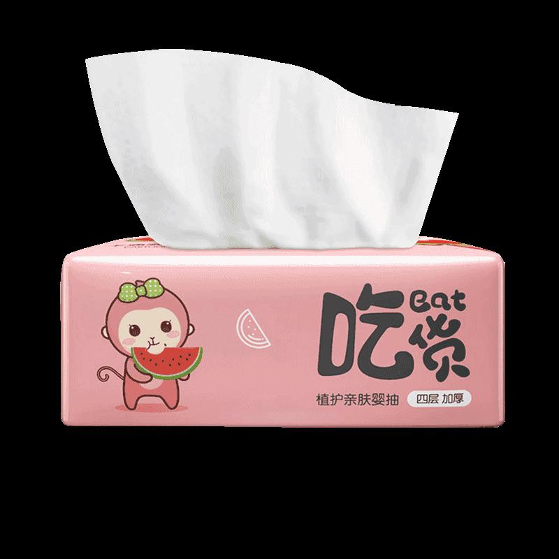 植护婴儿原木抽纸30包整箱装 面巾纸抽取式餐巾纸