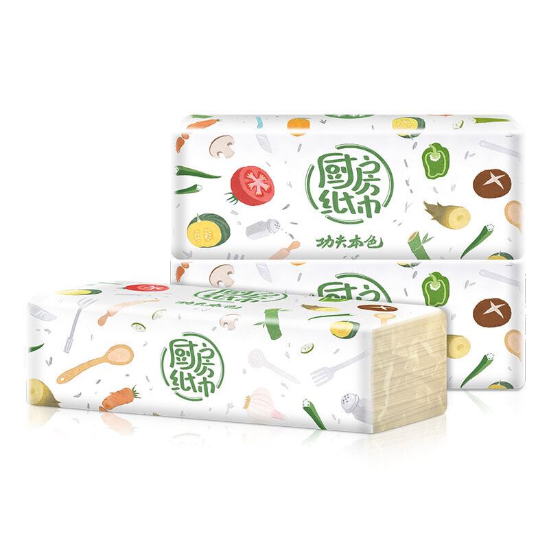 植护 厨房专用纸3包抽取式厨房用纸吸油吸水油炸抽纸清洁卫生纸巾